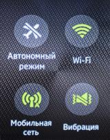 Панель инструментов на Samsung Gear S