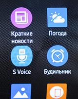 Приложения на Samsung Gear S. Рис. 3