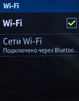 Настройки Wi-Fi на Samsung Gear S