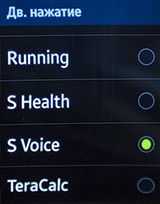 Настройки кнопки на Samsung Gear S