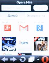 Opera Mini на Samsung Gear S. Рис. 1