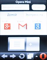 Opera Mini на Samsung Gear S. Рис. 2