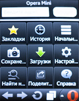 Opera Mini на Samsung Gear S. Рис. 3