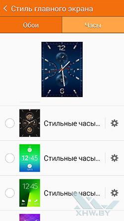 Настройки циферблатов в Gear Manager для Samsung Gear S