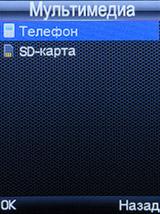 Настройки камеры Keneksi K5. Рис. 7