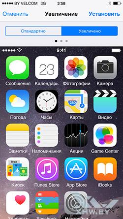 Большой режим на Apple iPhone 6