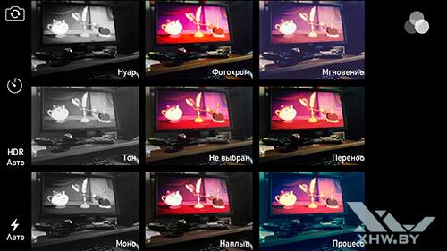 Эффекты камеры Apple iPhone 6