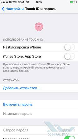Параметры Touch ID на Apple iPhone 6. Рис. 1