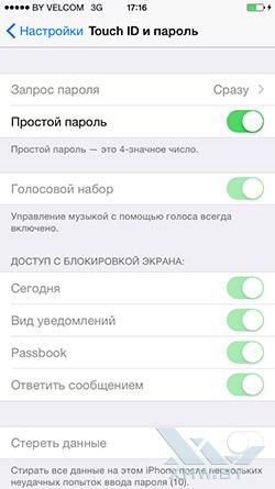 Параметры Touch ID на Apple iPhone 6. Рис. 2