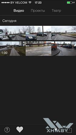 iMovie на Apple iPhone 6. Рис. 1