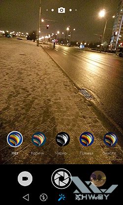 Эффекты камеры Meizu MX4