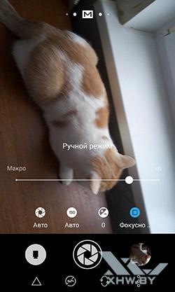 Ручной режим камеры Meizu MX4. Рис. 2