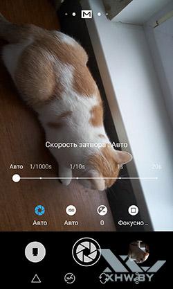 Выдержка камеры Meizu MX4