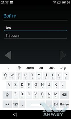 Клавиатура на Meizu MX4. Рис. 1