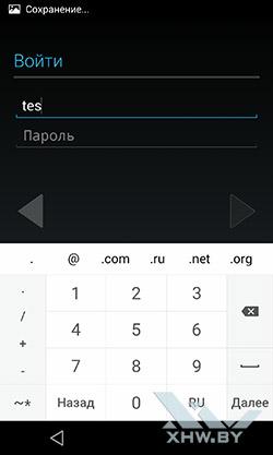 Клавиатура на Meizu MX4. Рис. 3