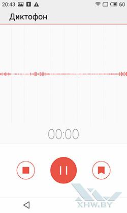 Диктофон на Meizu MX4. Рис. 1
