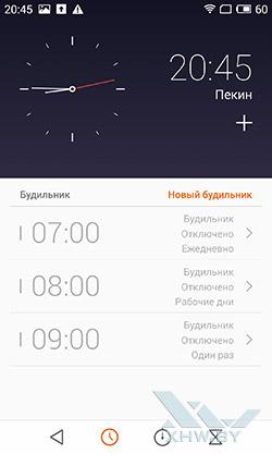 Мировое время на Meizu MX4