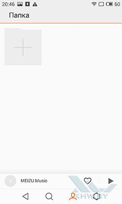 Музыкальный плеер на Meizu MX4. Рис. 2