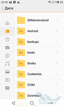 Файловый менеджер на Meizu MX4. Рис. 1