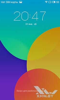 Экран блокировки Meizu MX4