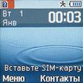 Экран Samsung E1202I