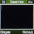 Заметки на Samsung E1202I