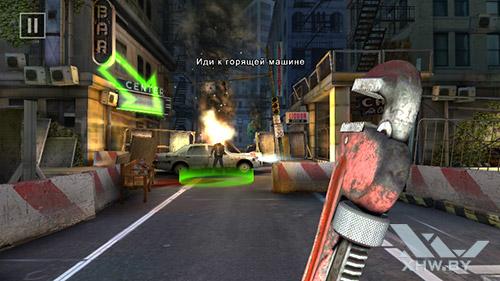 Игра Dead Trigger 2 на Prestigio MultiPhone 5517 DUO