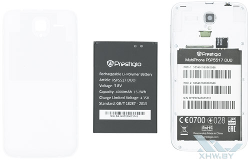 Аккумулятор Prestigio MultiPhone 5517 DUO