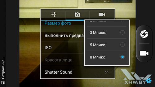 Разрешение камеры Prestigio MultiPhone 5517 DUO