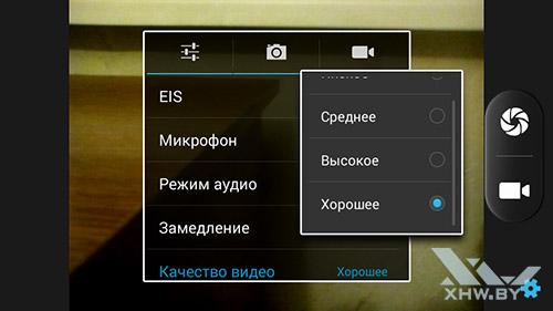 Разрешение видео камеры Prestigio MultiPhone 5517 DUO