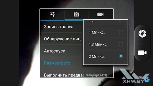 Разрешение лицевой камеры Prestigio MultiPhone 5517 DUO