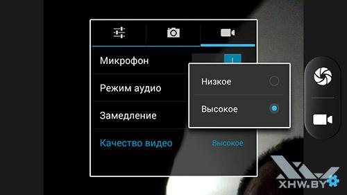 Разрешение видео лицевой камеры Prestigio MultiPhone 5517 DUO