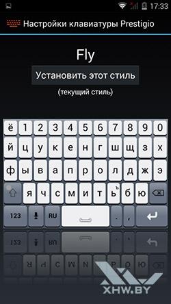 Темы клавиатуры Prestigio на Prestigio MultiPhone 5517 DUO. Рис. 1