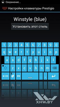 Темы клавиатуры Prestigio на Prestigio MultiPhone 5517 DUO. Рис. 2