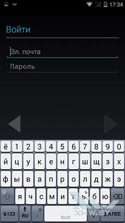 Клавиатура на Prestigio MultiPhone 5517 DUO. Рис. 1