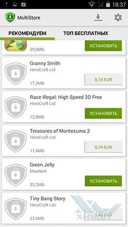 Prestigio Store на Prestigio MultiPhone 5517 DUO. Рис. 3