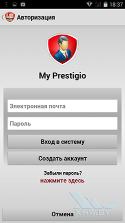 Prestigio Store на Prestigio MultiPhone 5517 DUO. Рис. 5