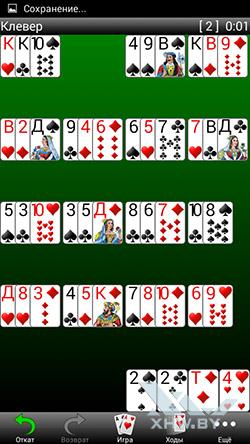 Карточные игры на Prestigio MultiPhone 5517 DUO. Рис. 3