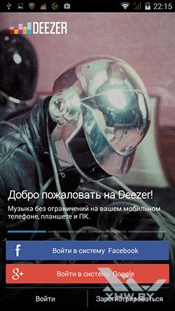 Клиент Deezer на Prestigio MultiPhone 5517 DUO