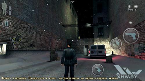 Игра Max Payne на Samsung Galaxy E5