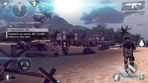 Игра Modern Combat 4 на Samsung Galaxy E5