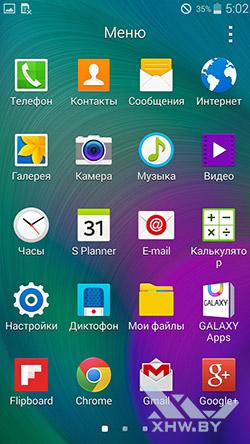 Приложения на Samsung Galaxy E5. Рис. 1