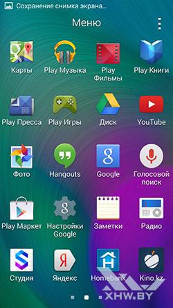 Приложения на Samsung Galaxy E5. Рис. 2