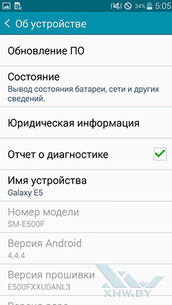 Об устройстве Samsung Galaxy E5