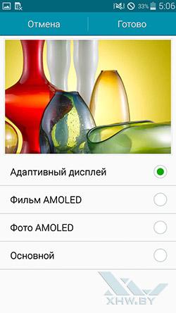 Режимы экрана Samsung Galaxy E5