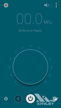 FM-радио на Samsung Galaxy E5. Рис. 1
