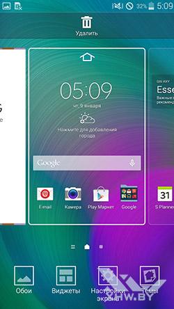 Параметры рабочих столов Samsung Galaxy E5