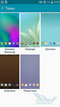 Темы оформления на Samsung Galaxy E5. Рис. 1