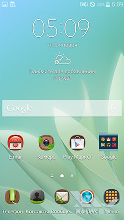 Темы оформления на Samsung Galaxy E5. Рис. 2