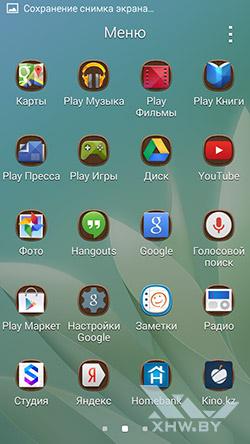 Темы оформления на Samsung Galaxy E5. Рис. 4